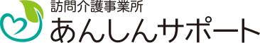 サービス内容 | 訪問介護事業所 あんしんサポート | 日本プライベート看護株式会社