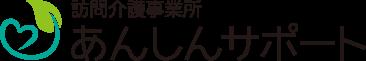 事業所のご案内 | 訪問介護事業所 あんしんサポート | 日本プライベート看護株式会社